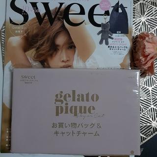 ジェラートピケ(gelato pique)の【新品未開封】☆付録のみ☆sweet (スウィート) 2020年 10月号(その他)