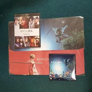 集英社 - アスマート特典DVD付き◎るろうに剣心伝説の最期編通常版Blu-ray◎佐藤健