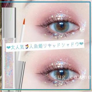 大人気 ♡ Kiss Kylie リキッドアイシャドウ 6 キラキラ ラメ(アイシャドウ)