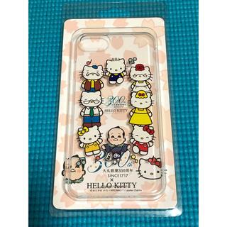 ハローキティ(ハローキティ)のiPhone7ケース ハローキティ&大丸百貨店300周年記念コラボ(iPhoneケース)