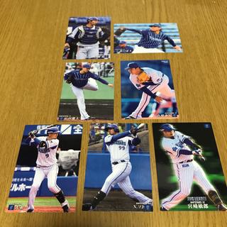 ヨコハマディーエヌエーベイスターズ(横浜DeNAベイスターズ)のカルビー プロ野球カード 2020(スポーツ選手)