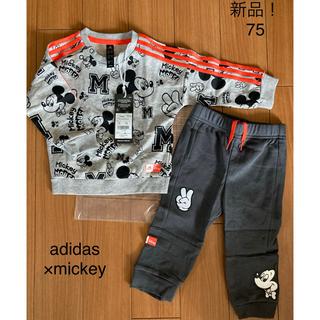 アディダス(adidas)の【新品】adidas✖️Disney ミッキーマウス セットアップ 75(トレーナー)