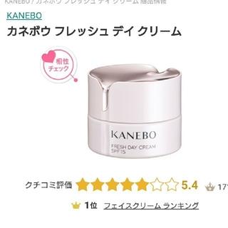 Kanebo - Kaneboフレッシュデイクリーム