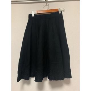 ランバンオンブルー(LANVIN en Bleu)のランバンの膝丈のフレアスカート(ひざ丈スカート)