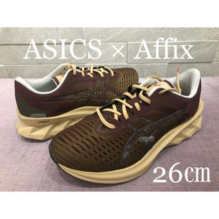 アシックス(asics)のASICS × AFFIX WORKS NOVABLAST(スニーカー)