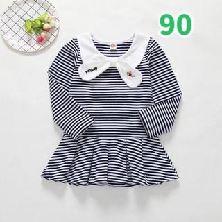 キッズワンピース 長袖 ボーダーネイビー キッズ女の子服90(ワンピース)