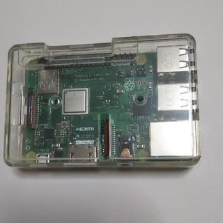 Raspberry Pi 3b+(SDカードは付属しません)
