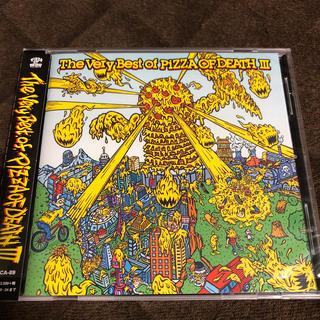 ハイスタンダード(HIGH!STANDARD)のThe Very Best Of PIZZA OF DEATH III(ポップス/ロック(邦楽))