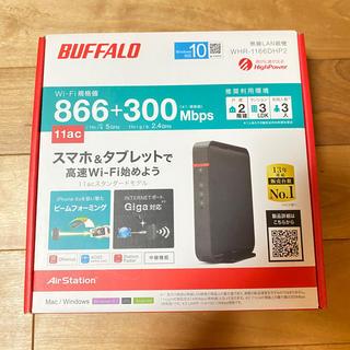バッファロー(Buffalo)のBUFFALO WHR-1166DHP2 Wi-Fiルーター(PC周辺機器)