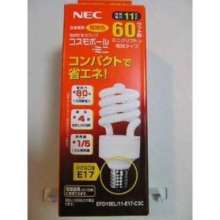 NEC - 電球型蛍光灯 NEC 60W型 E17 EFD15EL/11-E17-C3C