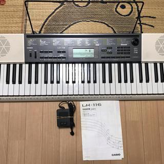 カシオ(CASIO)のCASIO LK-116 カシオ電子キーボード (キーボード/シンセサイザー)