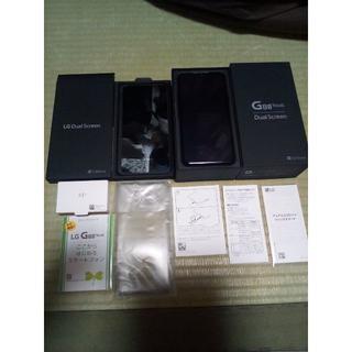 エルジーエレクトロニクス(LG Electronics)の値下げ LG G8X ThinQ 901LG 美品 利用期間1ヶ月(スマートフォン本体)