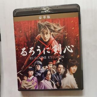集英社 - 佐藤健◎るろうに剣心Blu-ray豪華版2枚組