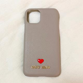 ミュウミュウ(miumiu)の【新品未使用】iPhone11proケース カバー ベージュグレー(iPhoneケース)