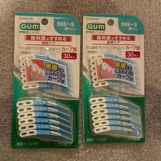 サンスター(SUNSTAR)のGUM 歯間ケア 30本入×2個(歯ブラシ/デンタルフロス)