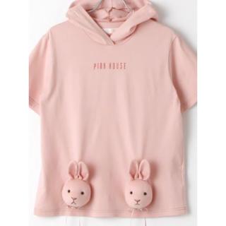 ピンクハウス(PINK HOUSE)のピンクハウス ウサギモチーフ付きカットソー(Tシャツ(半袖/袖なし))