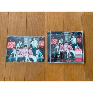 キスマイフットツー(Kis-My-Ft2)のキミとのキセキ 初回盤A  ポストカード付き(アイドルグッズ)