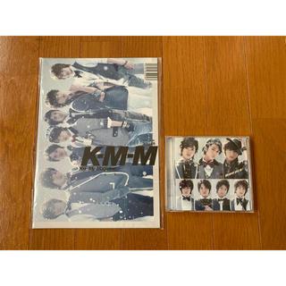キスマイフットツー(Kis-My-Ft2)のWe never give up! ローソンHMV限定盤(アイドルグッズ)