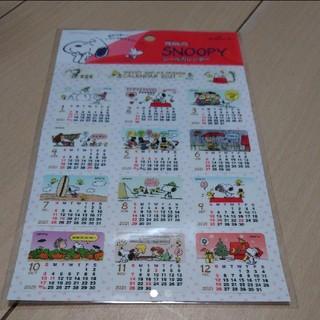 スヌーピー(SNOOPY)のスヌーピー シールカレンダー(カレンダー/スケジュール)