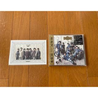キスマイフットツー(Kis-My-Ft2)のKis-My-1st 初回生産限定盤A(アイドルグッズ)