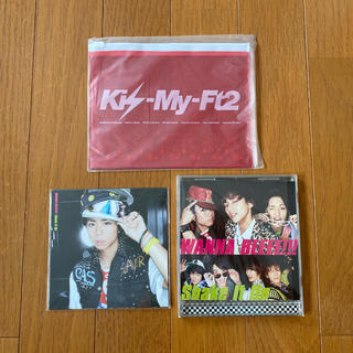 キスマイフットツー(Kis-My-Ft2)のWANNA BEEEE!!!/Shake It Up キスマイショップ限定盤(アイドルグッズ)