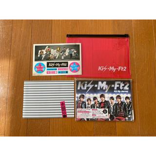 キスマイフットツー(Kis-My-Ft2)のKis-My-Journey 初回生産限定盤B(アイドルグッズ)