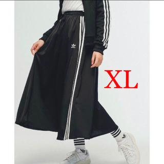 アディダス(adidas)のアディダスオリジナルス ロングスカート XL 新品未使用品(ロングスカート)