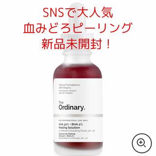 セフォラ(Sephora)の新品未開封血みどろピーリングthe ordinary人気ニキビ角質完売(ゴマージュ/ピーリング)
