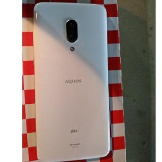 アクオス(AQUOS)の白ホワイト!AQUOS zero2 本体 SHV47 au SIMロック解除品(スマートフォン本体)