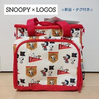 スヌーピー(SNOOPY)の新品・タグ付き✩スヌーピー ロゴス 保冷バック (その他)