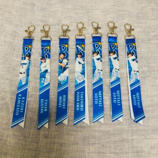 ヨコハマディーエヌエーベイスターズ(横浜DeNAベイスターズ)のベイスターズ ボンフィン 7個セット(スポーツ選手)