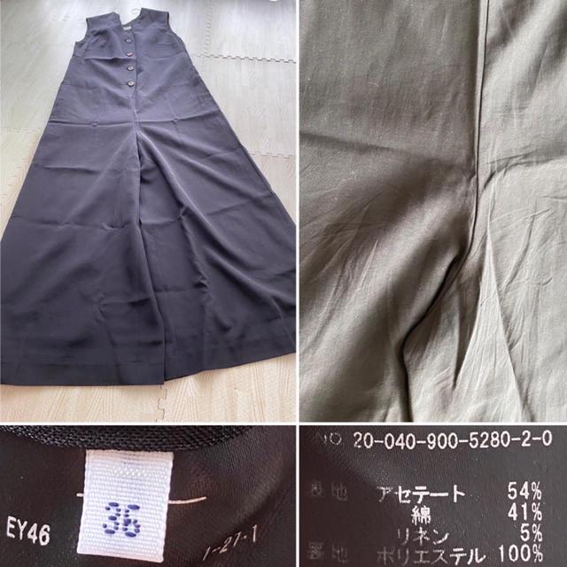 IENA(イエナ)の2020SS アセテートコットンリネンオールインワン レディースのパンツ(オールインワン)の商品写真