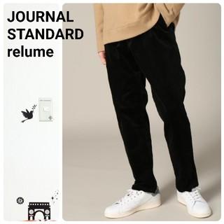 ジャーナルスタンダード(JOURNAL STANDARD)のジャーナルスタンダードレリューム ストレッチベロア イージーパンツ L 黒(その他)