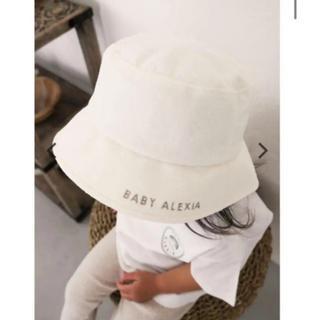 アリシアスタン(ALEXIA STAM)のbaby ALEXIA(帽子)