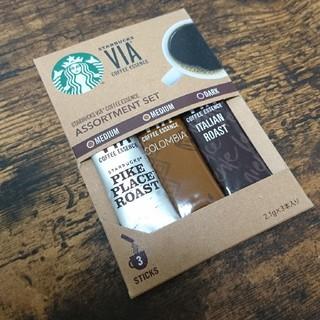 Starbucks Coffee - お試し!スターバックス VIA アソート3個セット