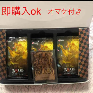 専用 リピーター割引 公式ライセンスカード  泣き虫 ワンBOX オマケ付き(カード)