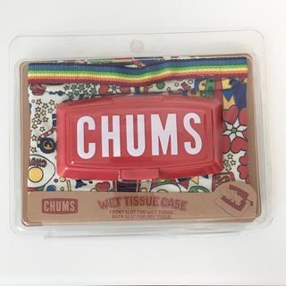 チャムス(CHUMS)の【新品未開封】CHUMS ウェットティッシュケース(日用品/生活雑貨)