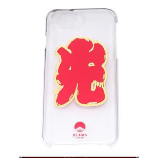 ビームス(BEAMS)の新品未開封 ビームス BEAMS iPhoneケース 光(iPhoneケース)