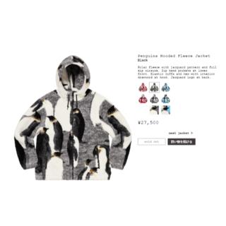 Supreme Penguins hooded fleece jacket M(その他)