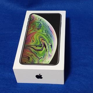 アイフォーン(iPhone)の【未使用】iPhone XS Max 256GB ロック解除済 スペースグレイ(スマートフォン本体)