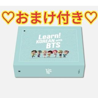 ボウダンショウネンダン(防弾少年団(BTS))のLearn! KOREAN with BTS (Global Edition)♡(語学/参考書)