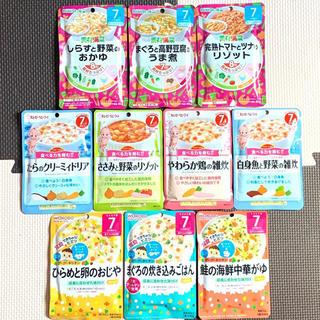 ワコウドウ(和光堂)の2437☆ 離乳食 7ヶ月 全て違う味 ベビーフード パウチ(その他)