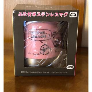 サンエックス(サンエックス)のリラックマ ふた付きステンレスマグ  ピンク(グラス/カップ)
