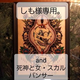 ラディアル(RADIALL)の「ベントオーバーガール」A4サイズ 刺青 タトゥーフラッシュ(ミラー)
