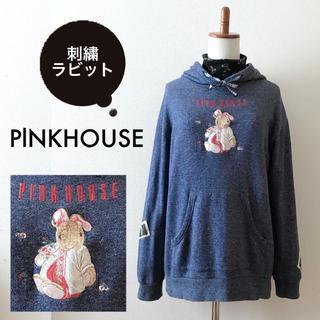 ピンクハウス(PINK HOUSE)のピンクハウス チェルシー★ラビット刺繍★ドロップショルダー★スウェットパーカー(パーカー)