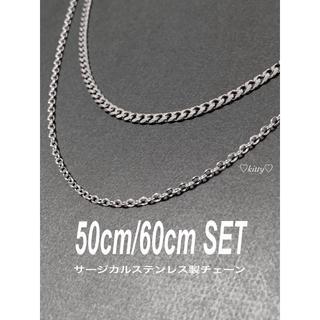 シュプリーム(Supreme)の新型・送料込【ベーシック&コアチェーンネックレス 50cm 60cm】(ピアス(両耳用))