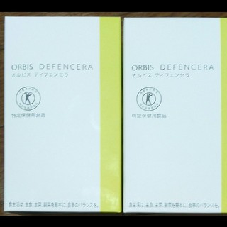 オルビス(ORBIS)のオルビス ディフェンセラ  ORBIS 2箱セット(その他)