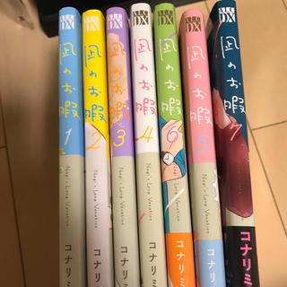 秋田書店 - 凪のお暇