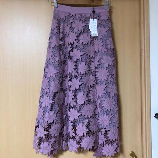 Noela - Noela スエード刺繍レーススカート