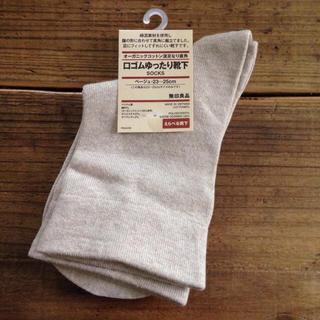 ムジルシリョウヒン(MUJI (無印良品))の口ゴムゆったり靴下(その他)